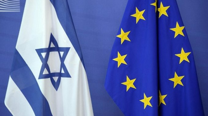 Support To Strengthening Of Investment Opportunities In EU-Israel Economic Relations